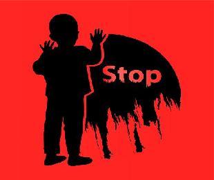 아동학대처벌법의 의미와 향후 과제 연구를 위한 연구용역 추진에 따른 의견 수렴