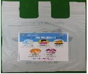 평택시 종량제 봉투를 활용한 시민 홍보